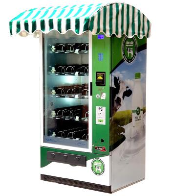 tire süt satış makinesi